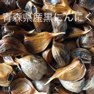 青森県産黒にんにくバラ500g(野菜)