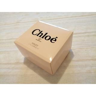クロエ(Chloe)の5点2000円★Chloe★クロエ★香水の空き箱(その他)