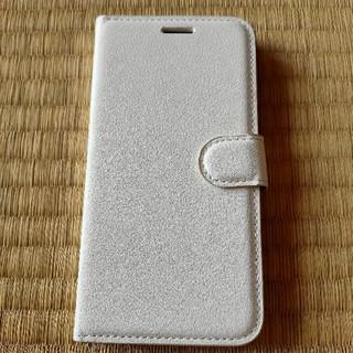エイスース(ASUS)のスマートフォンカバー ASUS Zenfone3(Androidケース)