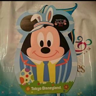 ディズニー(Disney)の【おまけ】オリジナルイースターを作ろう!(おもちゃ/雑貨)