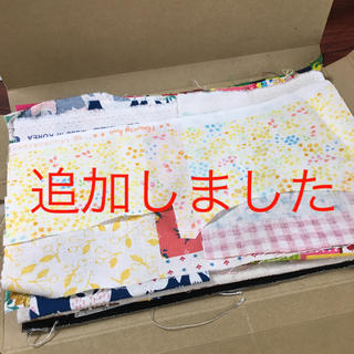 布 端切れ(生地/糸)
