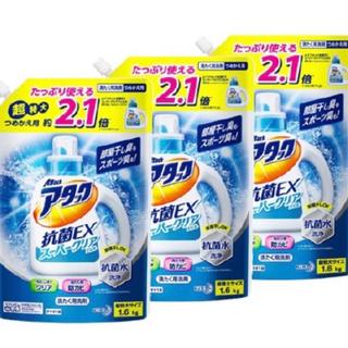 カオウ(花王)のアタック 抗菌EX スーパークリアジェル 1.6kgx3(洗剤/柔軟剤)