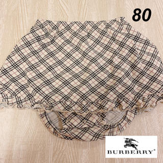 バーバリー(BURBERRY)のバーバリー スカート パンツ スカッツ 80cm(スカート)