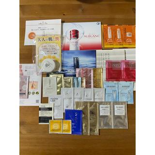 ポーラ(POLA)の化粧品/試供品/サンプル/まとめ売り(サンプル/トライアルキット)