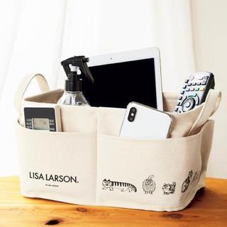 リサラーソン(Lisa Larson)のInRed インレッド 2020年 9月号 付録リサ・ラーソン 収納ボックス(ファッション)