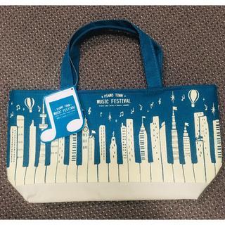 ヤマハ(ヤマハ)のミニ トート ピアノタウン ピアノ柄 音符柄 鍵盤柄 トートバッグ サブバッグ(その他)