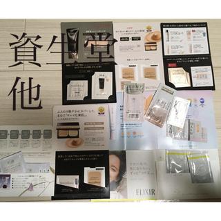シセイドウ(SHISEIDO (資生堂))の化粧品サンプルセット ファンデーション クリーム 洗顔料(サンプル/トライアルキット)