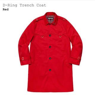 シュプリーム(Supreme)のSupreme D ring trench coat(トレンチコート)