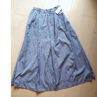 ◇ ダブルストライプロングスカート(ロングスカート)