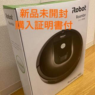 アイロボット(iRobot)のルンバ980 (新品未開封 購入証明書付)(掃除機)