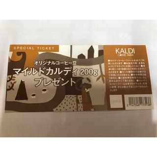 カルディ(KALDI)のミッキー様専用 カルディコーヒー スペシャルチケット(フード/ドリンク券)