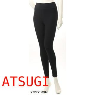 アツギ(Atsugi)のアツギ ATSUGI レギンス(レギンス/スパッツ)