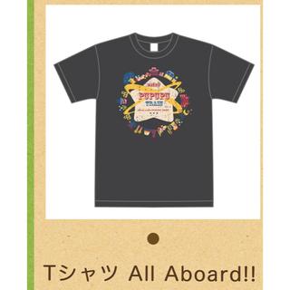 ニンテンドウ(任天堂)の星のカービィ プププ☆トレイン Tシャツ Sサイズ 限定(Tシャツ/カットソー(半袖/袖なし))