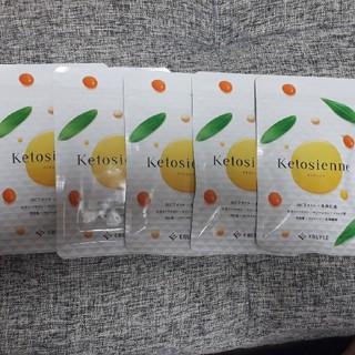 イーリーフ(Eleaf)のケトジェンヌ 5袋(ダイエット食品)