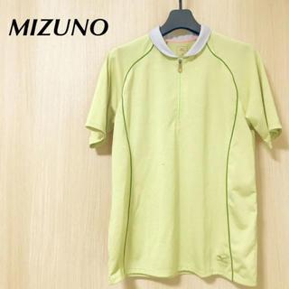 ミズノ(MIZUNO)のMIZUNO ミズノ outdoor レディース  L ポロシャツ 半袖 ウェア(ポロシャツ)