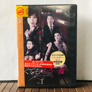 『憎くても もう一度』 全12巻(完)  DVDセット 韓国ドラマ(n-220)(TVドラマ)
