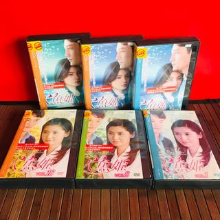 『人魚姫/続人魚姫』各全話セット DVD  華流ドラマ(管理番号n-1320)(TVドラマ)