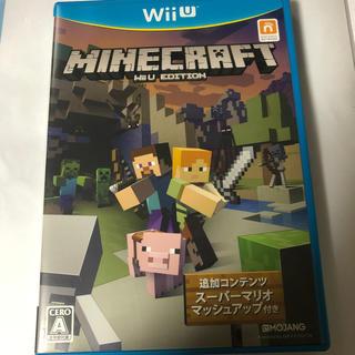 マイクロソフト(Microsoft)のマインクラフトwiiU(家庭用ゲームソフト)