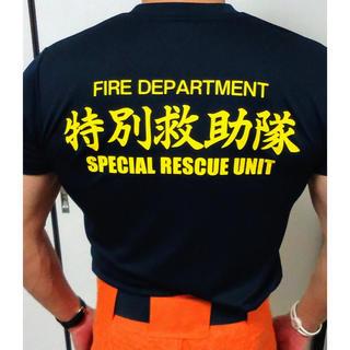 消防 Tシャツ 特別救助隊 S M L サイズ 在庫あり 新品(Tシャツ/カットソー(半袖/袖なし))