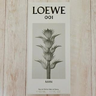 ロエベ(LOEWE)のLOEWE 001 MAN  オードパルファンEDP 50ml 香水(ユニセックス)