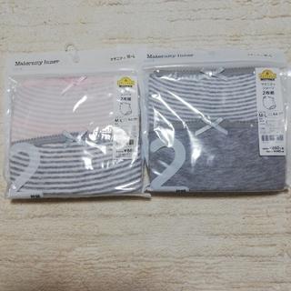 イオン(AEON)の新品 マタニティショーツ 8枚セット(マタニティ下着)