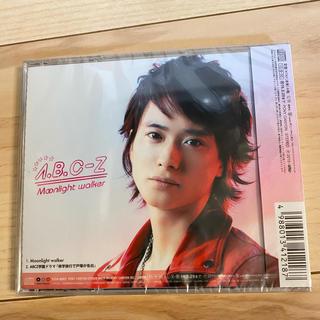 エービーシーズィー(A.B.C.-Z)の戸塚祥太 moonlight walker CD 限定盤 新品未開封(ポップス/ロック(邦楽))