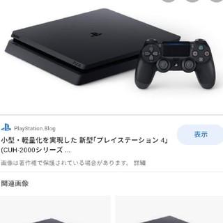 ソニー(SONY)のPlayStation4 モデルCUH2000   500GB(家庭用ゲーム機本体)