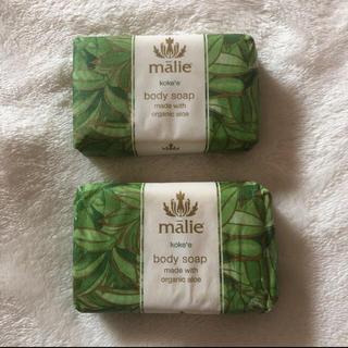 マリエオーガニクス(Malie Organics)のマリエオーガニクス ボディソープ(ボディソープ/石鹸)