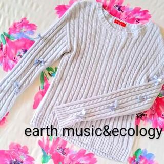 アースミュージックアンドエコロジー(earth music & ecology)のリボンニット ブルー(ニット/セーター)