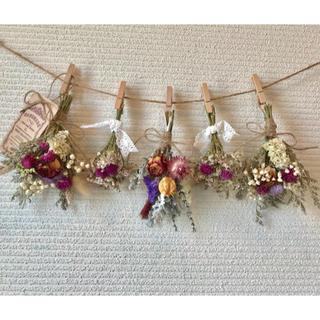 お花たっぷりドライフラワー スワッグ ガーランド❁¨̮㉙ピンク 白 花束♪(ドライフラワー)