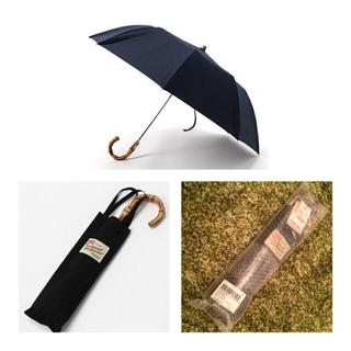 ビームス(BEAMS)の【送料無料】TWW ネイビー 折り畳み傘(傘)