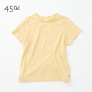 フォーティーファイブアールピーエム(45rpm)の美品 45rpm ✨フォーティーファイブ ジンバブエコットン 天竺 星Tシャツ(Tシャツ(半袖/袖なし))