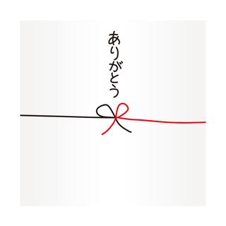 ひろ様(ブレスレット/バングル)