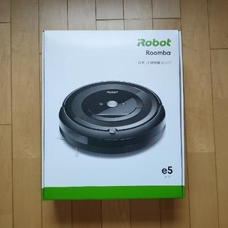 アイロボット(iRobot)のIROBOT ルンバ E5(掃除機)
