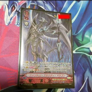 カードファイト!! ヴァンガード - ファントムブラスタードラゴン シリアル