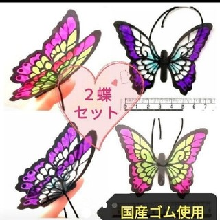 胡蝶しのぶ 栗花落カナヲ ヘアアクセサリー ヘアゴム 髪飾り 髪留め 蝶々(小道具)