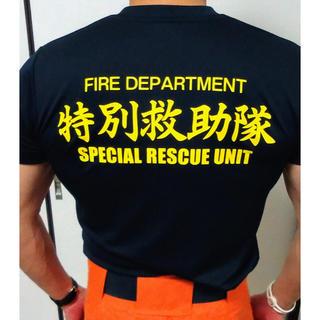 消防 Tシャツ 特別救助隊 新品 S M L 在庫あり(Tシャツ/カットソー(半袖/袖なし))
