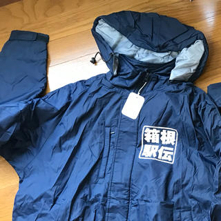 ミズノ(MIZUNO)の箱根駅伝デザイン アウター(その他)