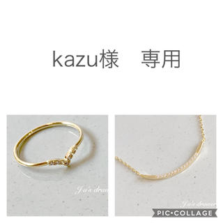 kazu様 専用ページ(ネックレス)
