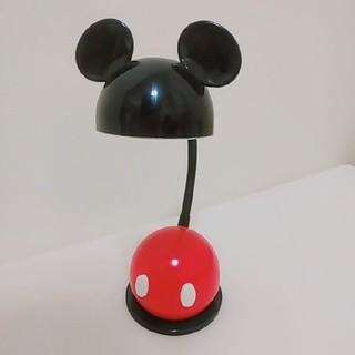 ディズニー(Disney)のミッキー ランプ led スタンド ライト(テーブルスタンド)