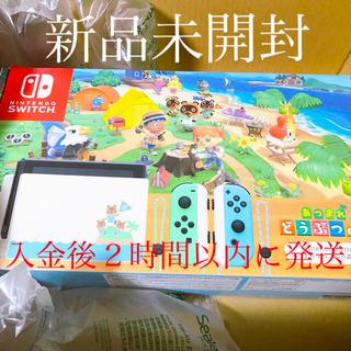 ニンテンドースイッチ(Nintendo Switch)の【新品未開封】Nintendo Switch あつまれ どうぶつの森セット(家庭用ゲーム機本体)