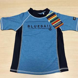 ブリーズ(BREEZE)の新品! BLUE SAIL 半袖ラッシュガード 120(水着)