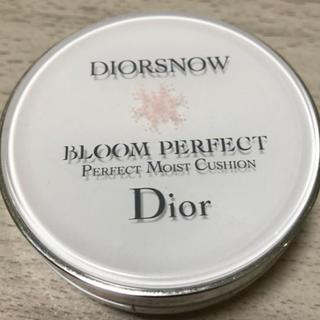 ディオール(Dior)のDiorファンデーション・ケース(その他)