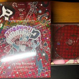 バンダイナムコエンターテインメント(BANDAI NAMCO Entertainment)のKYOCERA DOME OSAKA BD アイドルマスター シンデレラガールズ(ミュージック)