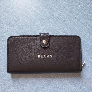 ビームス(BEAMS)のビームス長財布/雑誌のおまけ(長財布)