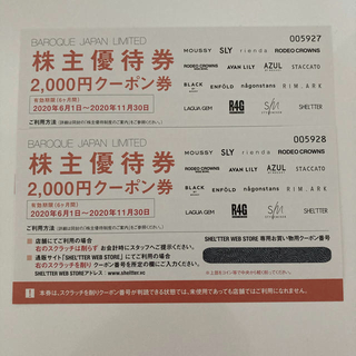 マウジー(moussy)のバロック 株主優待券 4,000円分(ショッピング)