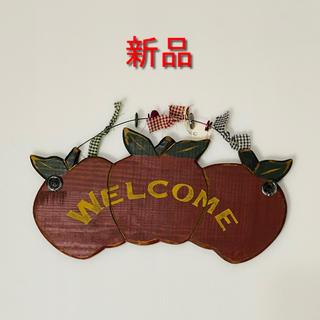 WELCOME  ウェルカムボード 壁掛け カントリー雑貨 リンゴ(ウェルカムボード)