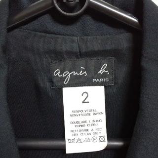 アニエスベー(agnes b.)の【USED】アニエスベー テーラードジャケット 黒 サイズ2(テーラードジャケット)