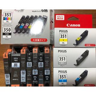 キヤノン(Canon)の新品未使用 キャノン インク 純正 350 351 10本セット おまけ付き(オフィス用品一般)