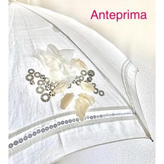 アンテプリマ(ANTEPRIMA)のビジュー付き オフホワイト 日傘 (傘)